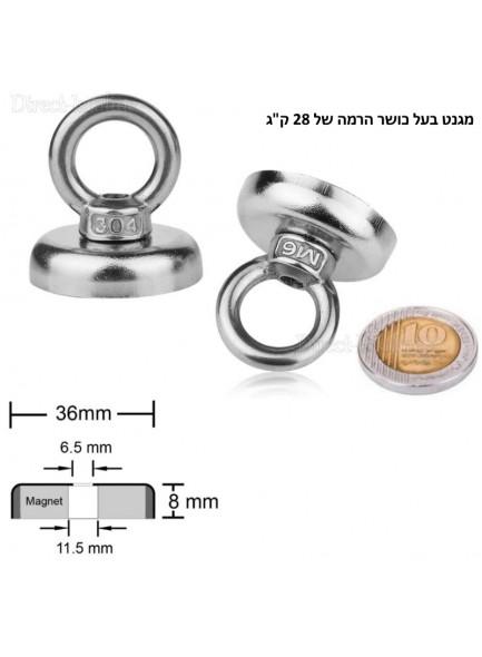 """מגנט בקוטר 36 מ""""מ עם טבעת אחיזה להרמה עד 28 ק""""ג D36mm M6  *במלאי מיידי*"""