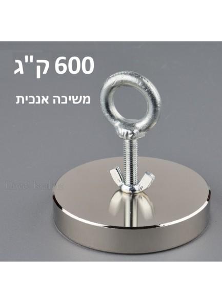 """מגנט במידה 107*20 מ""""מ עם טבעת אחיזה להרמה עד 600 ק""""ג N45 *במלאי מיידי*"""