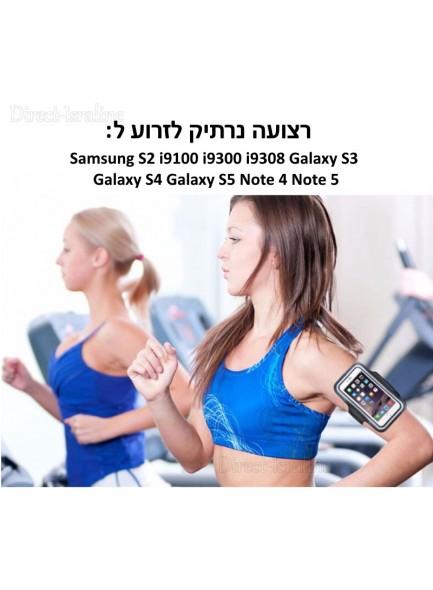 רצועה נרתיק לזרוע ל- Samsung S2 i9100 i9300 i9308 Galaxy S3 Galaxy S4 Galaxy S5 Note 4 Note 5 דגם D4019
