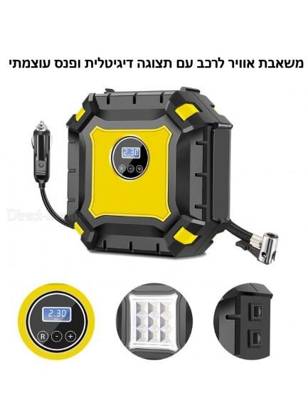 מיני קומפרסור/משאבה חשמלית מדחס עם פנס עוצמתי וחיבור 12 וולט למצת הרכב