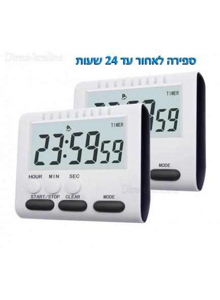 טיימר דיגיטלי למטבח עם מגנט ותצוגה גדולה גם ספירה לאחור/קדימה גם שעון עם צלצול חזק D5254 *במלאי מיידי*