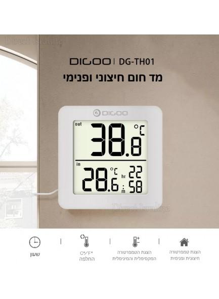 שעון עם תאריך ומד טמפרטורה לשימוש פנים וחוץ DIGOO DG-TH01 *במלאי מיידי*