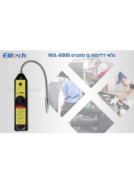 גלאי גז מזגנים פריאון הלוגן Elitech WJL-6000 *במלאי מיידי*