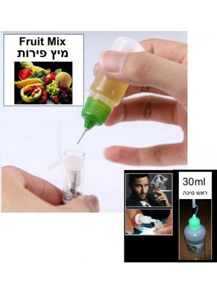 נוזל לסיגריה אלקטרונית בטעם מיקס פירות 30 מיליליטר