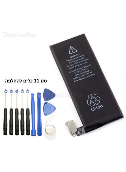 סוללה תחליפית ל: IPHONE 4 1420mah כולל סט 11 כלים להחלפה *במלאי מיידי*