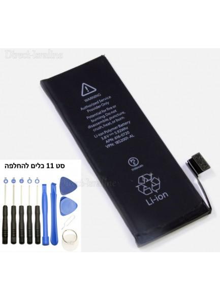סוללה תחליפית ל: IPHONE 5C 1560mah כולל סט 11 כלים להחלפה *במלאי מיידי*
