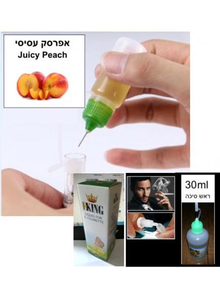 נוזל לסיגריה אלקטרונית בטעם אפרסק עסיסי 30 מיליליטר
