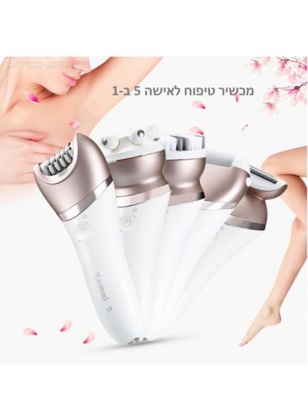 מכשיר משולב מסיר שיער שיוף פדיקור וגילוח עדין הברשה ועיסוי נטען KEMEI KM-8001 *במלאי מיידי*