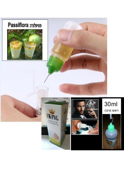 נוזל לסיגריה אלקטרונית בטעם פסיפלורה 30 מיליליטר