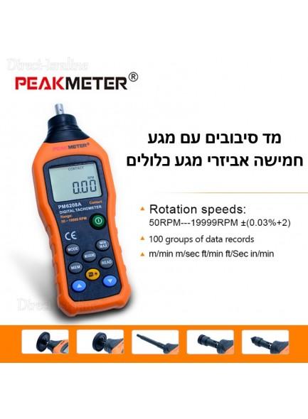 מד מהירות וסיבובים טכומטר דיגיטלי עם מגע PeakMeter PM6208A *במלאי מיידי*