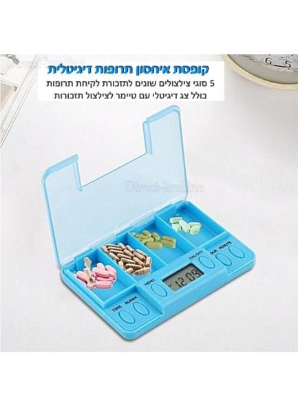 קופסא דיגיטלית לתרופות עם 4 תאים ו-4 תזכורות לזמני לקיחת כדורים  *במלאי מיידי*