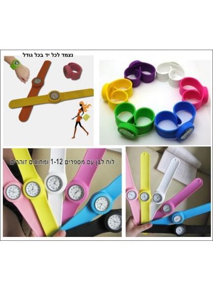 שעון צמיד ספורט אנלוגי אופנתי נצמד לכל יד במבחר צבעים