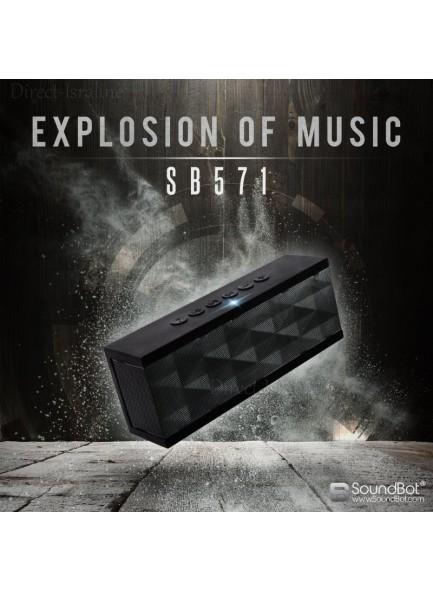 רמקול נייד בלוטוס SoundBot SB571 *במלאי מיידי*
