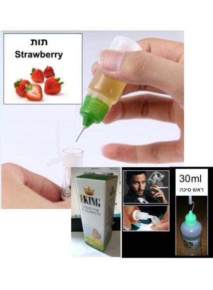 נוזל לסיגריה אלקטרונית בטעם תות 30 מיליליטר