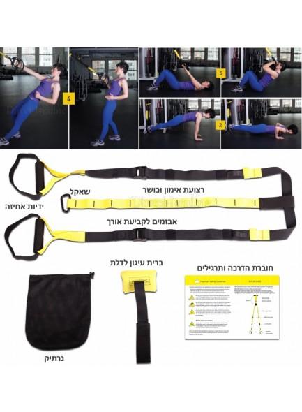 ערכת רצועות אימון וכושר מקצועיות מקבילות TRX לשימוש בבית ובחוץ *במלאי מיידי*