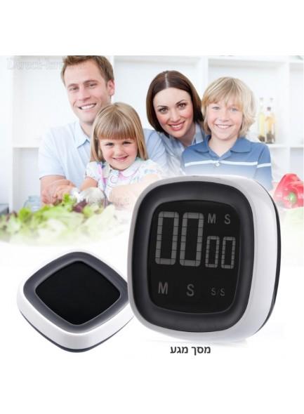 טיימר דיגיטלי למטבח עם מסך מגע ותצוגה גדולה D5461 *במלאי מיידי*