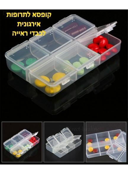 קופסא לתרופות עם 6 תאים לכבדי ראייה D3810 *במלאי מיידי*