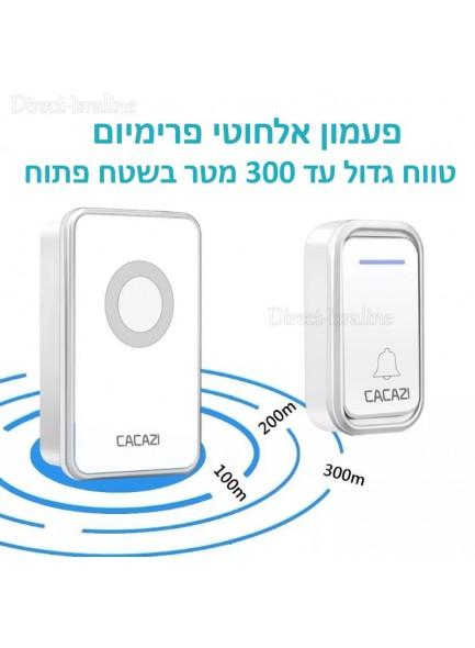 פעמון אלחוטי עמיד למים באיכות פרימיום ארוך טווח לדלת 38 מנגינות עם לחצן אחד או יותר ופעמון אחד או יותר CACAZI V018F-AC *במלאי מיידי*