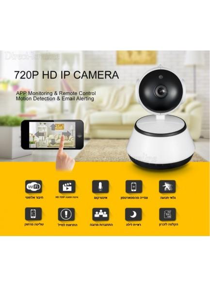BB-M1 720P מצלמת אבטחה בשליטה מרחוק *במלאי מיידי*