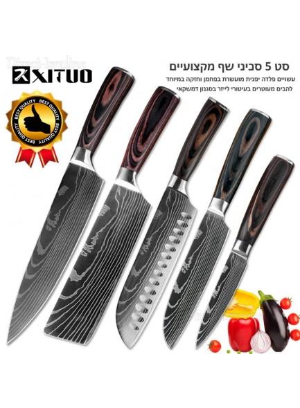 *סט 5 סכיני שף מקצועיים עשויים פלדה יפנית עשירה בפחמן בגימור עיטורי דמשק D3905 *במלאי מיידי