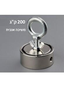 """מגנט במידה 67*28 מ""""מ עם טבעת אחיזה להרמה עד 200 ק""""ג N45 *במלאי מיידי*"""