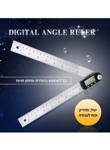 מד זווית דיגיטלי כולל סרגל 200 מילימטר D2574