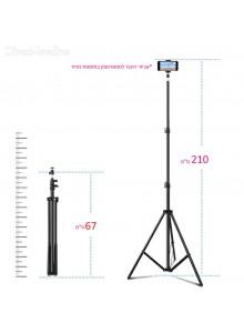 חצובת עמוד אלומיניום מקצועית למצלמה/תאורה/סמארטפון מתכווננת עד 2.1 מטר *במלאי מיידי* D4349