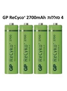 4 סוללות AA נטענות 2700mAh ReCyko+ GP *במלאי מיידי*