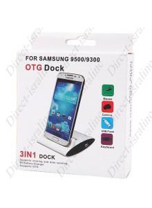 Samsung Galaxy S3 i9300 S4 i9500 מטען שולחני לגלקסי ולסוללה ו-OTG