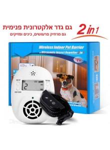 גדר אלקטרונית אלחוטית נטענת לפנים הבית לכלב המרחיקה גם מזיקים D3444 *במלאי מיידי*