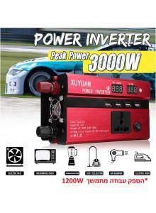 ממיר מתח דיגיטלי בהספק 3000W בפיק - 1200W הספק עבודה לרכב בחיבור למצבר D2998