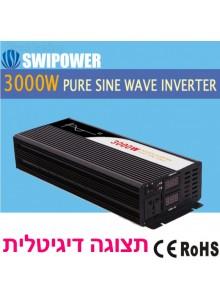 ממיר מתח בהספק 3000W סינוס טהור PURE SINE SP-3000L לרכב עם תצוגה דיגיטלית