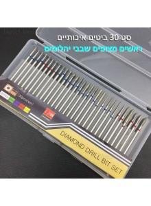 מקדחי מתכת באיכות פרימיום 30 יחידות לחיתוך ושיוף ציפורניים בציפוי שבבי יהלומים כלי עזר למניקור D4287