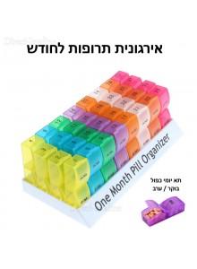 קופסה לתרופות עם 32 תאים כפולים ללקיחת כדורים יומית לחודש D4497  *במלאי מיידי*