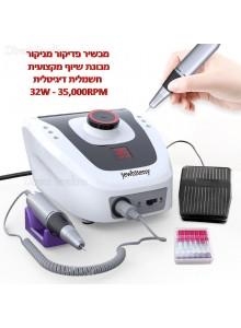 מכשיר פדיקור מניקור מכונת שיוף מקצועית חשמלית דיגיטלית D3994 *במלאי מיידי*