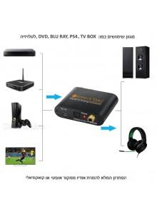ממיר אודיו דיגיטלי לאנלוגי DAC Digital To Analog Audio Converter NEOTECK NTK004 *במלאי מיידי*