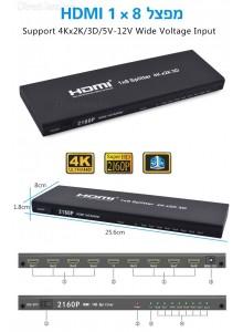 מפצל 3D 2K 4K HDMI אקטיבי מוגבר ל-8 מסכים בו זמנית