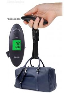 """משקל תליה דיגיטלי מואר עד 40 ק""""ג בדיוק של 100 גרם למזוודות וציוד GL-LS01 *במלאי מיידי*"""