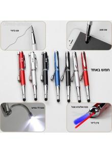 עט משולב: ציין לייזר + כרית מגע למסכי מגע + פנס לד + פנס אולטרא סגול + עט כדורי