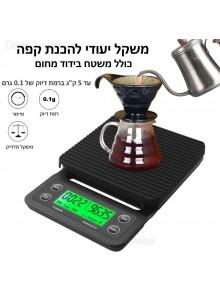 משקל דיגיטלי חדיש ייעודי להכנת משקה קפה באופן מקצועי שקילה עד 5 קילוגרם בדיוק של 0.1/1 גרם D4027