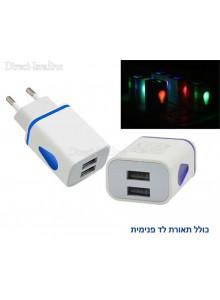 מטען ביתי קיר USB כפול כולל תאורת לד D4065 *במלאי מיידי*