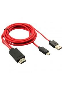 מתאם MHL מיקרו USB ל-HDMI לסמסונג גלקסי Samsung Galaxy S2כולל כבל HDMI