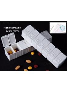 קופסא לתרופות עם 7 תאים לכבדי ראייה D1255 *במלאי מיידי*