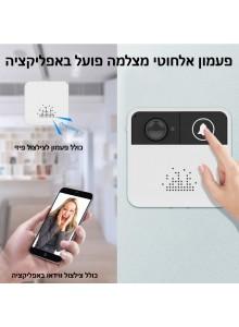 פעמון דלת אלחוטי WIFI עם מצלמה בשליטת אפליקציה D3492 *במלאי מיידי*