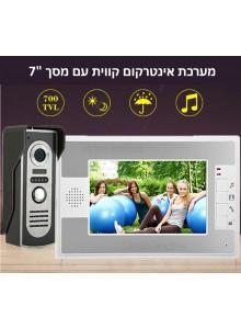 מערכת אינטרקום פעמון דלת וידאו ביתית עם מסך 7 אינץ צבעוני ומצלמת HD VD-812M11B *במלאי מיידי*