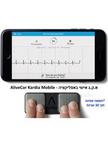 מכשיר א.ק.ג אישי נייד מאושר AliveCor KardiaMobile FDA *במלאי מיידי*
