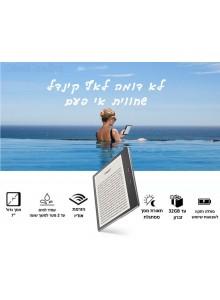 All-New Amazon Kindle Oasis WiFi 8GB דור 9 החדש *במלאי מיידי*