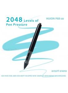 עט מקורי ללוח כתיבה אלקטרוני Huion P68 *במלאי מיידי*