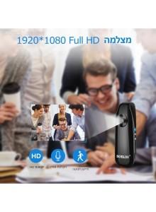 מצלמת גוף BOBLOV 1080P Mini Small Camera IDV007 *במלאי מיידי*