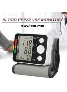 מד לחץ דם ודופק עם 99 זכרונות BP628
